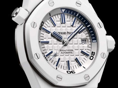 The latest treasures from Audemars Piguet