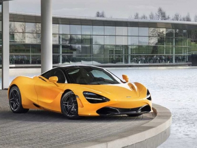 El ultra exclusivo McLaren 720S Special Edition