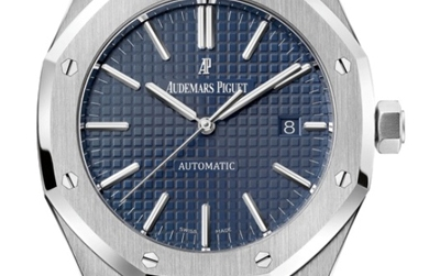 Audemars Piguet Celebrates 40 Years of The Royal Oak