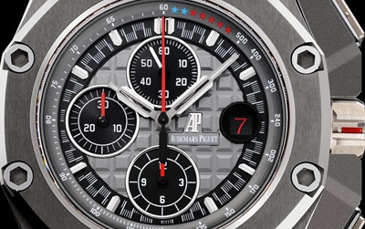 El Audemars Piguet Royal Oak Michael Schumacher