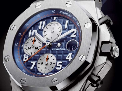 The boldness and precision of Audemars Piguet